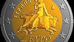 Ако гърците си плащаха данъците