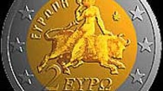 Гърция доволна от финансовата помощ