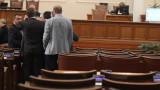 Опозицията напусна пленарна зала заради отстраняването на Плочев
