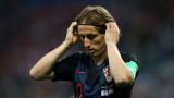 Лука Модрич мечтае за голям триумф с Хърватия