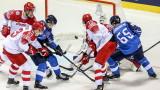 България спечели две домакинства на Световно първенство по хокей на лед
