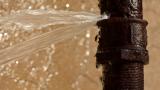 Над 80% от водата се губи в течове