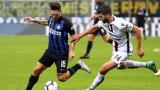 Матео Политано преминава директно от Интер в Милан