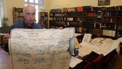 БАН показа картата на Дунавска България от Феликс Каниц