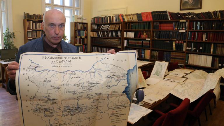 Българската академия на науките (БАН) отбеляза 150-годишнината от създаването на