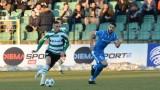Мариян Огнянов вече не е футболист на Черно море