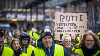 """Във Франция са арестувани терористи, готвели атака срещу протест на """"жълтите жилетки"""""""