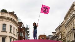 Протест на зелени активисти блокира Лондон