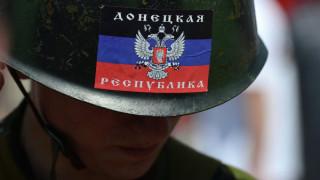 Проруските сепаратисти в Донбас обявиха създаването на държавата Малорусия