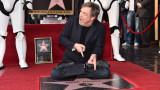 Люк Скайуокър се сдоби със звезда на Алеята на славата в Холивуд