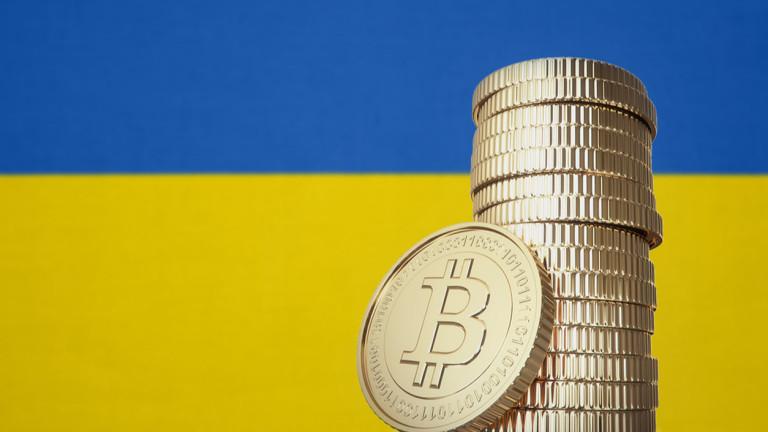 Украйна е завладяна от манията по криптовалутите