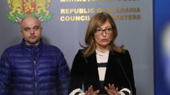 Българите да не пътуват до Китай, препоръча Външно