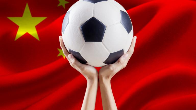 Китай е една от водещите сили в света. За Поднебесната