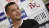 Томаш: Вярвам в моите футболисти и техния потенциал