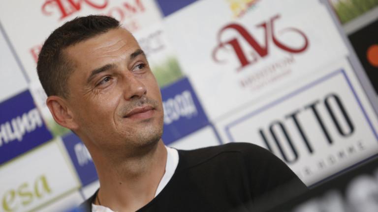 Томаш преди ЦСКА - Берое: Ключово е с каква нагласа треньорите ще изберат тактика и състав