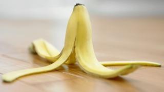 Защо е полезна кората на банана?