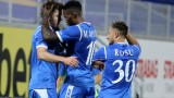 """Пирин - Левски, 0:3 и червен картон за """"орлетата"""""""