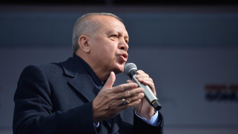 Аз ръководя икономиката на Турция, отсече Ердоган