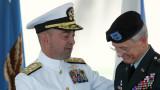 Адмирал: Неподготвени лакеи на Тръмп са с достъп до ядрената триада