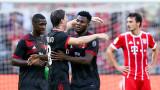 Милан унищожи Байерн (Мюнхен) с 4:0