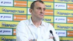 Съставът на Славия за мача с Илвес още не е ясен