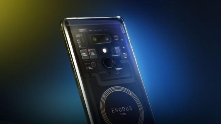 Снимка: HTC показа първия си телефон, който може да купите само с криптовалута