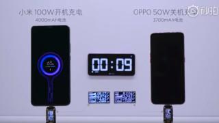 Xiaomi готви най-бързото зарядно на пазара