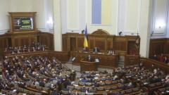 Върховната рада утвърди промени в конституцията за курса на Украйна към ЕС и НАТО