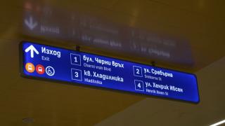 """Експериментално променят автобусни маршрути заради метростанция """"Витоша"""""""
