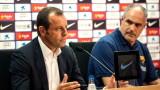 Сандро Росел отрича информациите, че Кике Сетиен ще бъде уволнен
