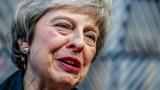 Тереза Мей напусна срещата на ЕС