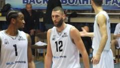 Черноморец се справи и с Академик (Пловдив)