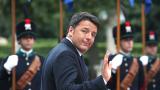 Референдумът в Италия може да отпуши нова банкова криза в Европа