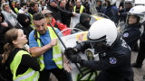 Сблъсъци на поредния протест на жълтите жилетки