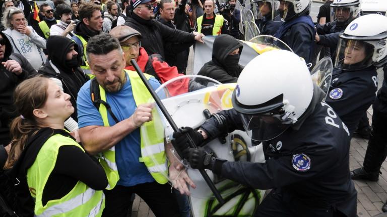 До сблъсъци се стигна на днешния протест на жълтите жилетки