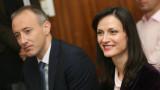 Европа страда от недостиг на ИТ специалисти според Мария Габриел