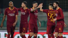 Рома се върна към победите с бой над Киево