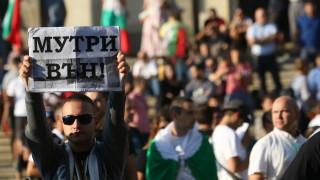БСП няма да влиза в НС, остава на площада