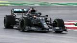 Люис Хамилтън изравни Шумахер, стана световен шампион за седми път