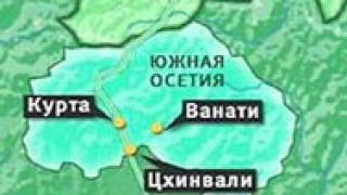 Грузински ветеран и свещеник бягат в Южна Осетия