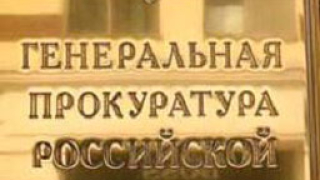 Русия отказа да екстрадира Луговой в Лондон