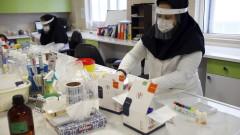 От 20 април в Иран частично отменя някои ограничителни мерки срещу коронавируса