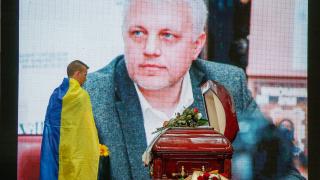 Журналистическата дейност - основна версия за убийството на Павло Шеремет