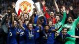 Специалната мечта се сбъдна: Юнайтед обезличи явлението Аякс и постигна голямата си цел!