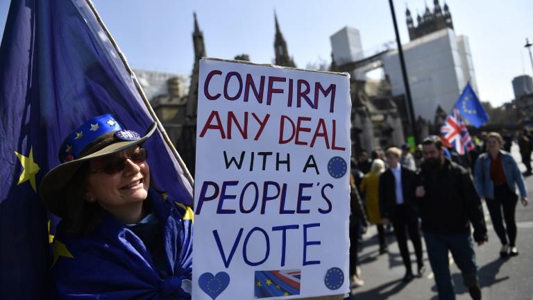 Снимка: ЕС ще даде отсрочка на Великобритания, но при определени условия
