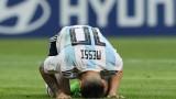 Временният селекционер на Аржентина: Не сме говорили с Меси за дългосрочното му бъдеще в отбора