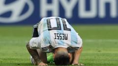 Меси няма да играе в следващите два мача на Аржентина