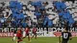Локомотив (Пловдив) се подсилва с двама нови