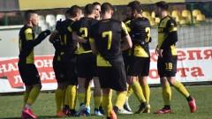 Ботев (Пловдив) с ново предложение за край на първенството