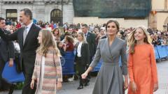 Нови проблеми за испанското кралско семейство